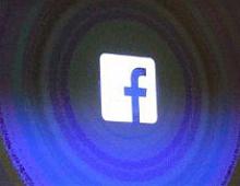 Facebook представил социальную оболочку для смартфонов