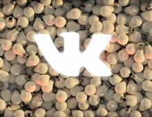 ВКонтакте позволил изменять размер картинок в редакторе статей