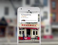 Визуальный поиск Google Lens «повысили» до отдельного приложения