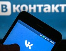 ВКонтакте борется с пиратским контентом