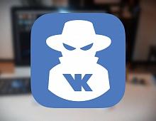 Главные темы и персоны 2016 года по версии ВКонтакте