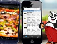 Мобильное приложение по просьбам трудящихся