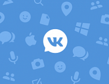 ВКонтакте увеличил рекламную ставку в 2,5 раза
