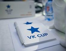 ВКонтакте объявил запуск чемпионата по программированию