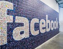 Изменения в администраторской панели в Facebook