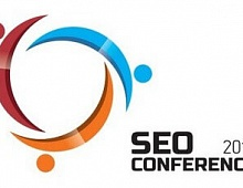 SEO Conference 2014: «Контент-маркетинг – это марафон, а не спринт»