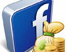 Реклама в ленте Facebook на поведение пользователей не влияет