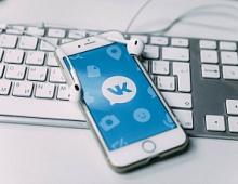 ВКонтакте предоставит молодым предпринимателям гранты до 400 тыс. рублей