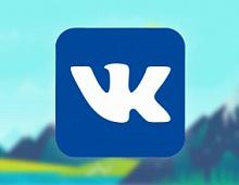 Команда ВКонтакте обновила настройки ретаргетинга по API