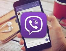 Viber представил масштабное обновление