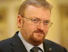 Милонов опять предлагает регистрацию в соцсетях по паспорту
