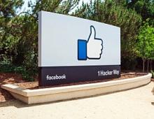 FB запускает инструмент, который поможет юзерам контролировать их данные