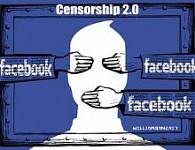 Facebook может начать отмечать фейковые новости