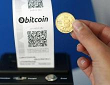 CME Group начала торги фьючерсами на биткоин