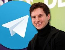 Для обхода блокировок Telegram будет использовать встроенные методы