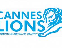 «Каннские Львы 2017»: за награды поборются более 40 тыс. работ
