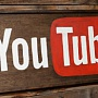 Morgan Stanley: стоимость YouTube составляет $160 млрд