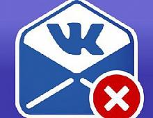 Скрытые посты: результаты первых тестов нового формата ВКонтакте