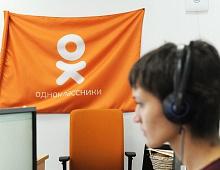 Одноклассники вводят плату за пересылку GIF-картинок в сообщениях