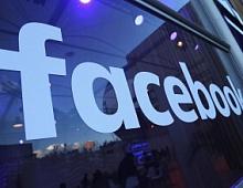 «Facebook» требует у «Золотой короны» вернуть домен facebook.ru