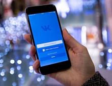 ВКонтакте – самая популярная соцсеть среди обеспеченных юзеров