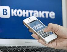 ВКонтакте работает над собственным мессенджером
