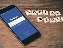 Тренды рекламы в Facebook: прогноз на 2017 год