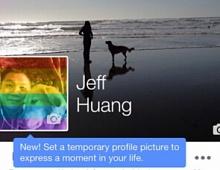 В Facebook появились временные фото профиля