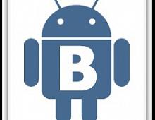 ВКонтакте запустил бета-тестировние новой версии приложения для Android