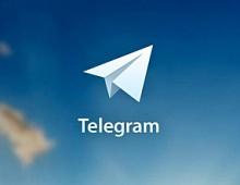 Роскомнадзор предложил Telegram переписать код