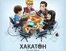 Победители и призёры хакатона ВКонтакте получили заслуженную награду
