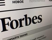 Названы самые дорогие интернет-компании Рунета в 2019 году