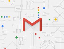 Аудитория Gmail достигла 1,5 млрд пользователей