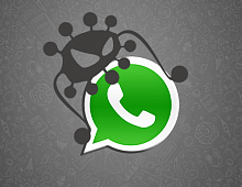 В WhatsApp появился вирус, который пользователи распространяют сами