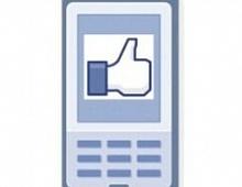 Facebook ввёл «Like Action» для приложений