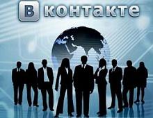 ВКонтакте дискредитировал TNS и обнажил свою посещаемость