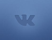 ВКонтакте тестирует VK Pay для юрлиц и ИП
