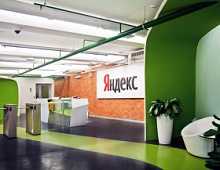 Яндекс объявил о старте продаж Яндекс.Станции