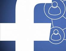Чистая прибыль Facebook за 2017 составила $15,9 млрд