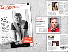 Вышла обновленная версия журнала AdIndex Print Edition