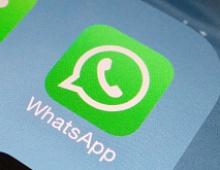 WhatsApp позволит выбирать, кто может приглашать в групповые чаты