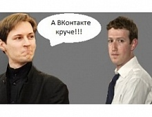 ВКонтакте vs Facebook: что русскому хорошо?