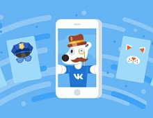 ВКонтакте обновил десктопную версию VK Messenger