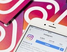 Как работает алгоритм Instagram и чем он хорош для маркетологов
