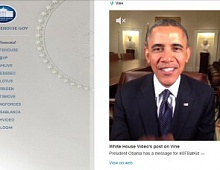 Как одно SMM-агентство развело Обаму на твит