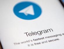 Apple пощадил Telegram