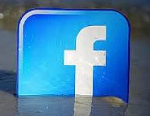 Facebook тестирует новый функционал для маркетологов