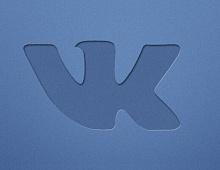 Новый формат рекламных объявлений ВКонтакте: возможности и перспективы
