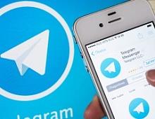 Telegram снова запустил предпродажу своей криптовалюты?