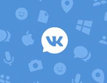 ВКонтакте представил виджеты приложений сообществ
